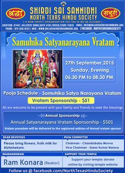Siva Abhishekam on every monday evening 07.00 pm to 08.00 pm