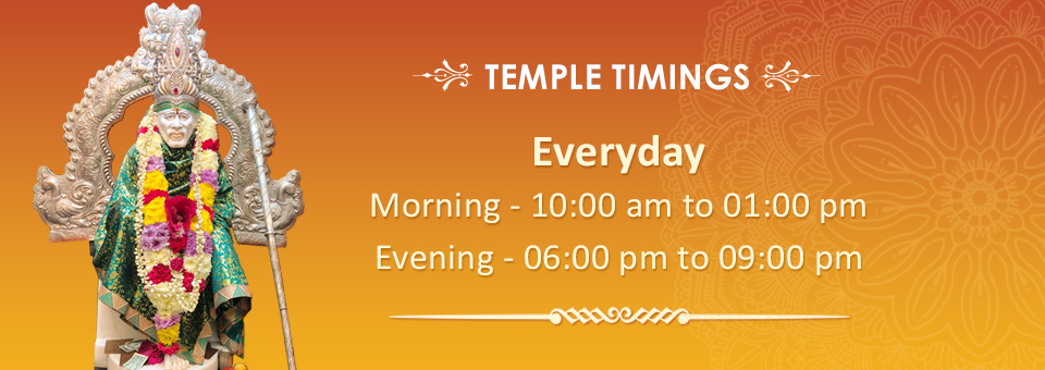 Temple Timing